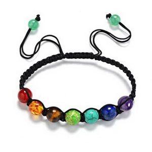 NWT bead bracelet
